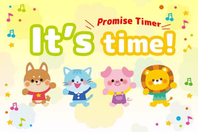 PromiseTimer
